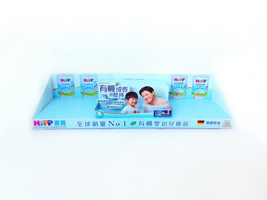 Paperboard countertop display standing for milk powder, HIPP cardboard countertop display recyclable -CF2007